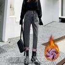 牛仔褲【實拍】冬季加絨加厚高腰牛仔褲女寬鬆哈倫顯瘦帶絨保暖直筒褲子女 【快速出貨】17
