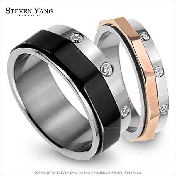 情侶對戒 西德鋼戒指轉運戒指「戀戀今生」單個價格*情人節特價