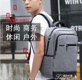 後背包-商務男士雙肩包韓版潮背包簡約電腦包休閒女旅行包中學生書包時尚 提拉米蘇