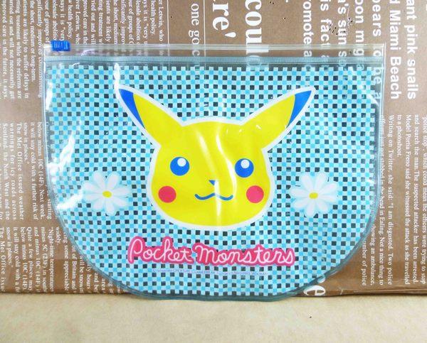 【震撼精品百貨】神奇寶貝_Pokemon~夾鏈包-皮卡丘(大頭)