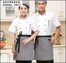 廚師服短袖 西餐咖啡廳後廚廚師服夏裝 廚房廚師工作服男女���袖特價