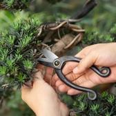 全鋼園藝剪刀修枝剪插花剪日式簡約設計古樸花枝剪刀家用 夏季上新