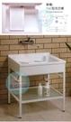 【麗室衛浴】台灣優質品牌 實心人造石洗衣槽 C75 + 活動洗衣板 不鏽鋼烤漆置物架 P-361-2