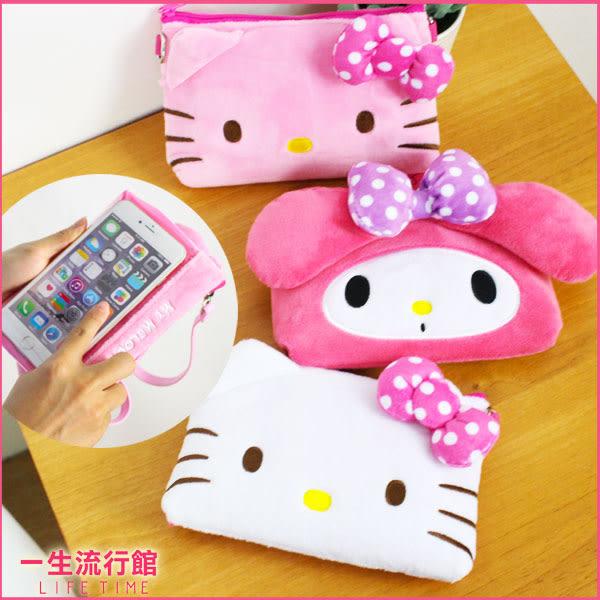 《5.5吋》Hello Kitty 凱蒂貓 美樂蒂 正版 絨毛 觸控手機包 側背包 斜背包 收納包 A03087