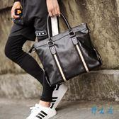 新款皮質男士手提包斜跨包時尚潮流商務包電腦包休閒防水韓版男公事包LXY1776【野之旅】