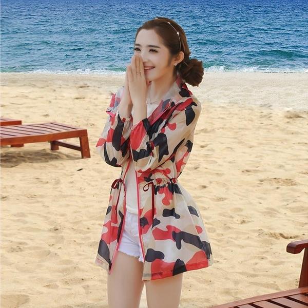 防曬衣中長款新款沙灘海邊迷彩出游防曬衫連帽寬鬆薄款外套 萬聖節鉅惠