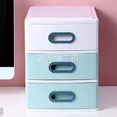 桌面收納盒多層小抽屜式學生桌上文具收納柜辦公室雜物整理置物架 YJT 快速出貨