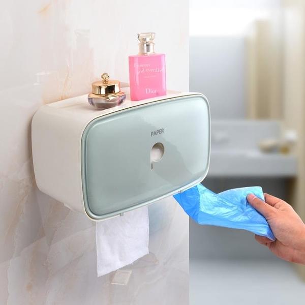 衛生紙架置物架廁所紙巾盒免打孔創意抽紙盒捲紙筒防水廁紙盒【特價】