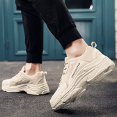 運動鞋2020新款春季男士運動休閒老爹潮鞋韓版潮流夏季透氣帆布百搭男鞋 限時熱賣