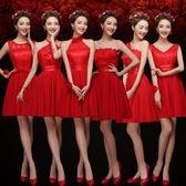 2018新款伴娘團禮服短版禮服大紅伴娘服姐妹裙綁帶結婚演出服洋裙
