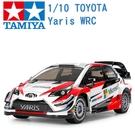 TAMIYA 田宮 1/10 模型 TOYOTA GAZOO 豐田 GAZOO車隊 Yaris WRC (TT-02 底盤) 58659