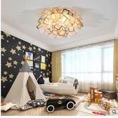 現代長方形臥室燈大氣家用超薄創意led吸頂燈燈具套餐 愛麗絲精品igo