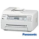 Panasonic國際牌 四合一雷射多功能事務機 MB1530TW