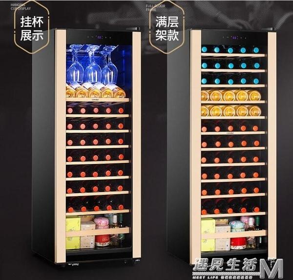 Candor/凱得紅酒櫃電子恒溫商家用葡萄酒冰吧冷藏保鮮展示櫃58瓶