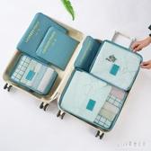 出差旅行收納袋行李箱分裝整理化妝包旅游洗漱包衣服打包便攜套裝 PA4070『pink領袖衣社』