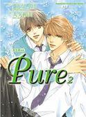 (二手書)託生君系列:Pure(2)
