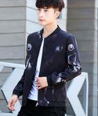 男士外套秋裝韓式潮流修身帥氣棒球服秋冬季褂子男裝加絨刷毛加厚夾克 最後一天85折