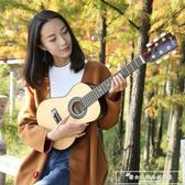 吉之琳民謠吉他初學者學生女男練習木吉他30寸吉它樂器CY『韓女王』