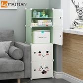 收納櫃 夾縫收納櫃衛生間廚房縫隙窄櫃子置物架家用塑料摺疊儲物箱抽屜式 毅然空間