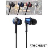 鐵三角 ATH-CKR55BT 藍牙 無線耳機 黑藍色 (視聽)