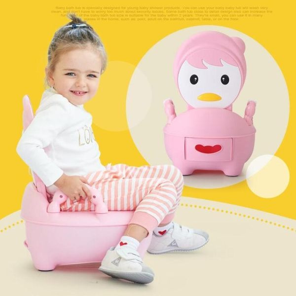 加大號兒童坐便器男女寶寶嬰兒小馬桶便盆尿盆