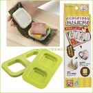 asdfkitty可愛家☆貝印 FG-5183迷你方型 米漢堡壓模型/壽司 御飯糰模型-日本製