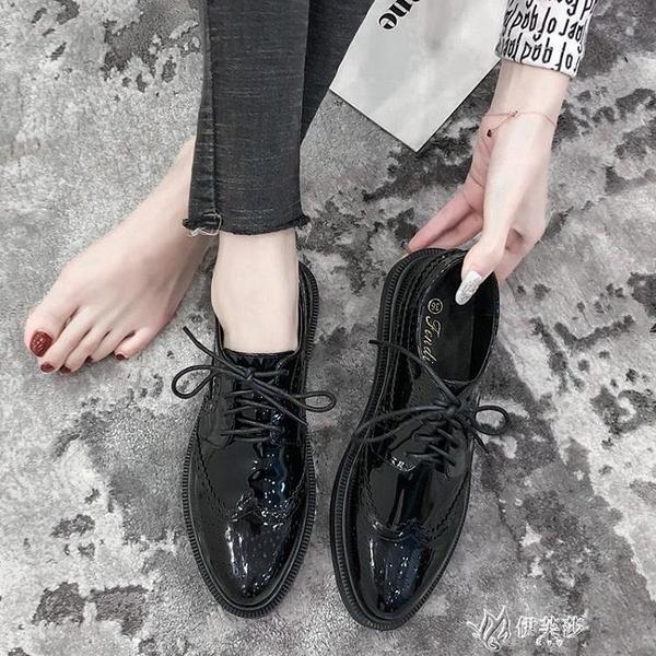 英倫風小皮鞋女厚底亮皮單鞋季黑色系帶牛津鞋軟皮2020春秋 【快速出貨】
