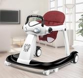嬰兒學步車寶寶防o型腿側翻多功能手推可坐