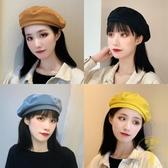 貝雷帽女日系薄款透氣復古韓版畫家帽百搭八角帽【雲木雜貨】