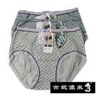 吉妮儂來舒適荷葉邊花點中低腰棉褲 6件組(隨機取色)