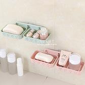 壁掛式星星雙層瀝水皂盤 肥皂盤 肥皂麗水盤 肥皂架