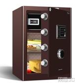 保險櫃 保險櫃家用指紋電子密碼防盜全鋼箱體防明火保險箱 聖誕交換禮物
