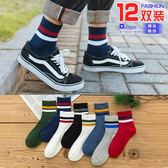 襪子男中筒襪長襪夏季薄款男士純棉防臭吸汗籃球襪歐美街頭潮男襪