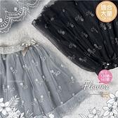 (大童款-女)浪漫唯美繡花朵網紗短裙-2色(內有安全褲)(310395)【水娃娃時尚童裝】