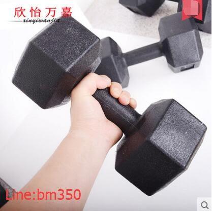 六角啞鈴5公斤男士健身器材家用20kg運動用品包膠啞鈴足重15公斤