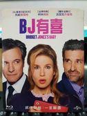 挖寶二手片-Q00-1164-正版BD【BJ單身日記3 BJ有喜 有外紙盒】-藍光電影
