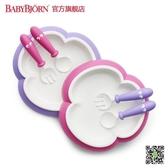 兒童餐碗 BABYBJORN寶寶碗餐盤防滑防摔卡通可愛便攜餐具套裝創意 玫瑰女孩