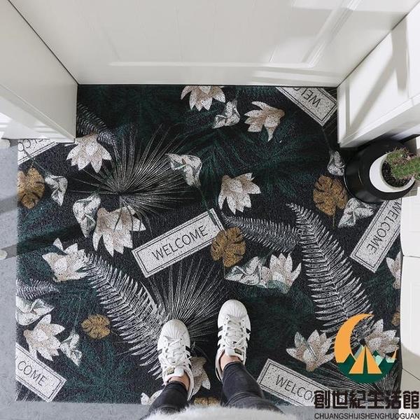 入戶門地墊進門門墊門口腳墊定制地毯門廳墊子客廳塑料絲圈腳踏墊【創世紀生活館】