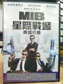 挖寶二手片-D05-正版DVD-電影【MIB星際戰警:跨國行動】-連恩尼遜 克里斯漢斯沃(直購價)