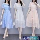 襯衫洋裝 很仙的雪紡網紗洋裝夏新款氣質超仙女中長款甜美森系長裙子 星河光年