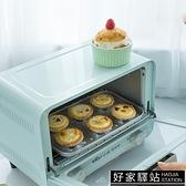 烤箱家用小型單層小烤箱烘焙多功能全自動電烤箱迷你迷小型機 220V