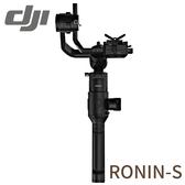[DJI 大疆]RONIN-S 手持相機雲台 3N679【11/1~11/11 限時活動】
