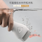 磨腳器 匹奇電動修腳器充電式自動磨腳皮去腳皮死皮刀老繭磨腳神器修足機 LW1547