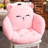 矮板凳  貓咪美臀坐墊加厚護腰皮墊坐墊靠墊一體榻榻米椅墊辦公室學生座墊