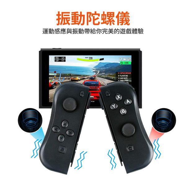 第二代 任天堂 Switch Joy Con 副廠控制器 無線遊戲手把 JC手把 體感震動