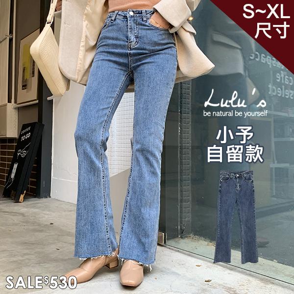LULUS-Q下擺抽鬚牛仔微喇叭長褲S-XL-藍  【04190235】