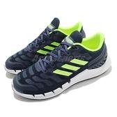 adidas 慢跑鞋 Climacool Ventania 深藍 綠 透氣 愛迪達 男鞋 運動鞋【ACS】 FZ1743