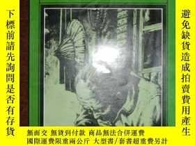 """二手書博民逛書店罕見老婦人""""洪範文學叢書118""""(初版).Y12652 七等生"""