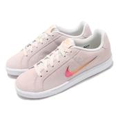 【六折特賣】Nike 休閒鞋 Wmns Court Royale PREM 米白 女鞋 漸層勾勾 運動鞋 【PUMP306】 AJ7731-100