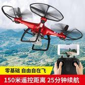 無人機小飛機高清專業航拍超長續航四軸飛行器兒童玩具耐摔充電遙